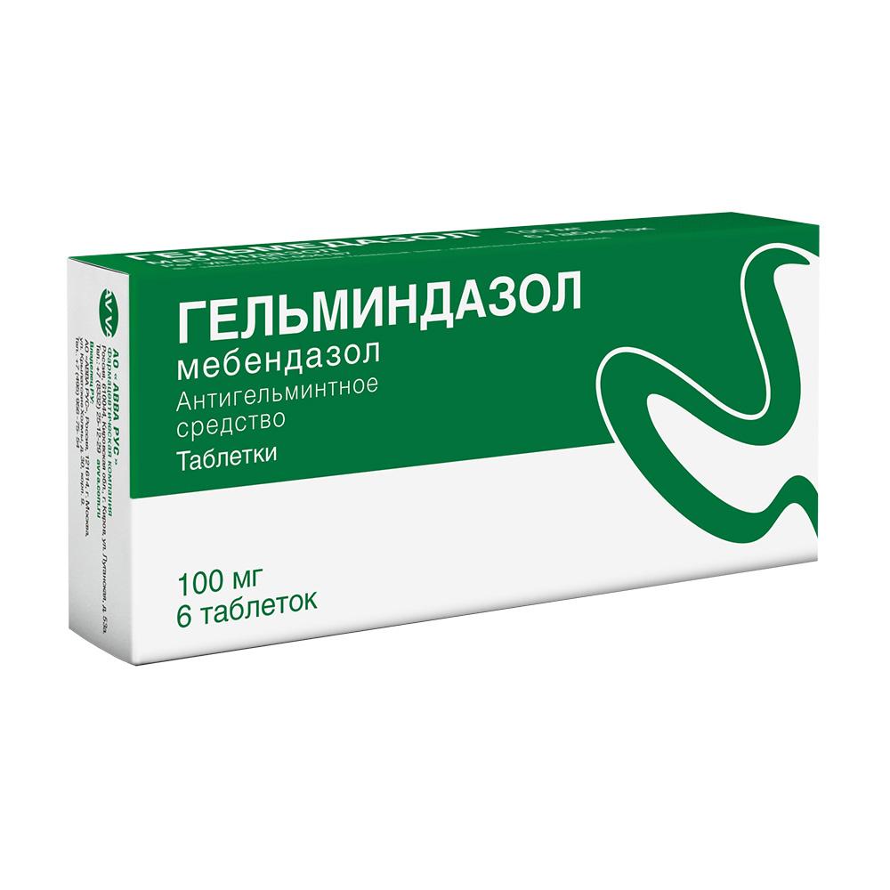 Гельминдазол таб. 100мг №6