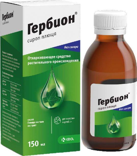 Гербион сироп плюща (б/сахара) 150мл фл