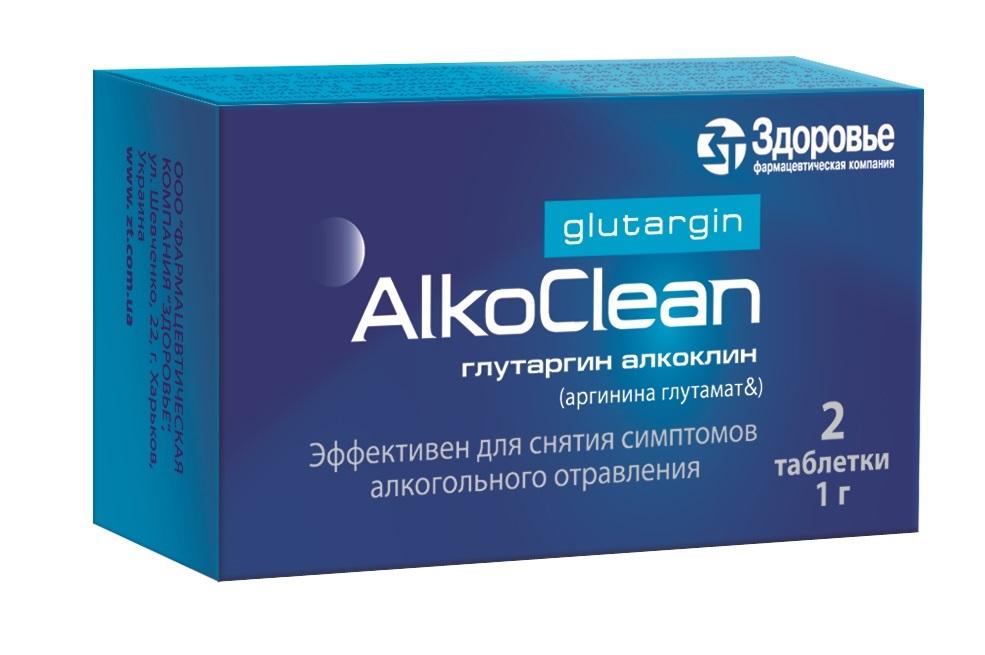 Глутаргин Алкоклин таб. 1000мг №2