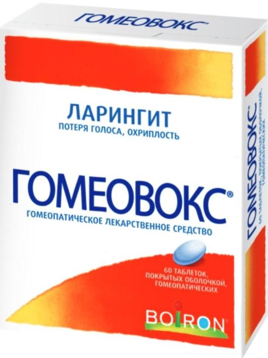 Гомеовокс др. д/рассас. гомеопат.№60