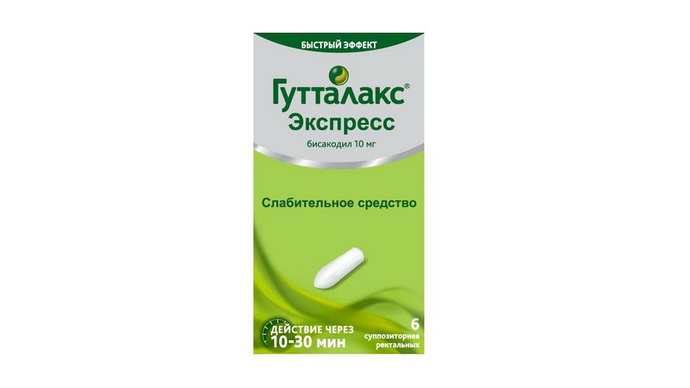 Гутталакс Экспресс супп. рект. 10мг №6