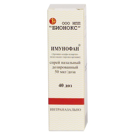 Имунофан спрей наз. 45мкг/доза 40доз