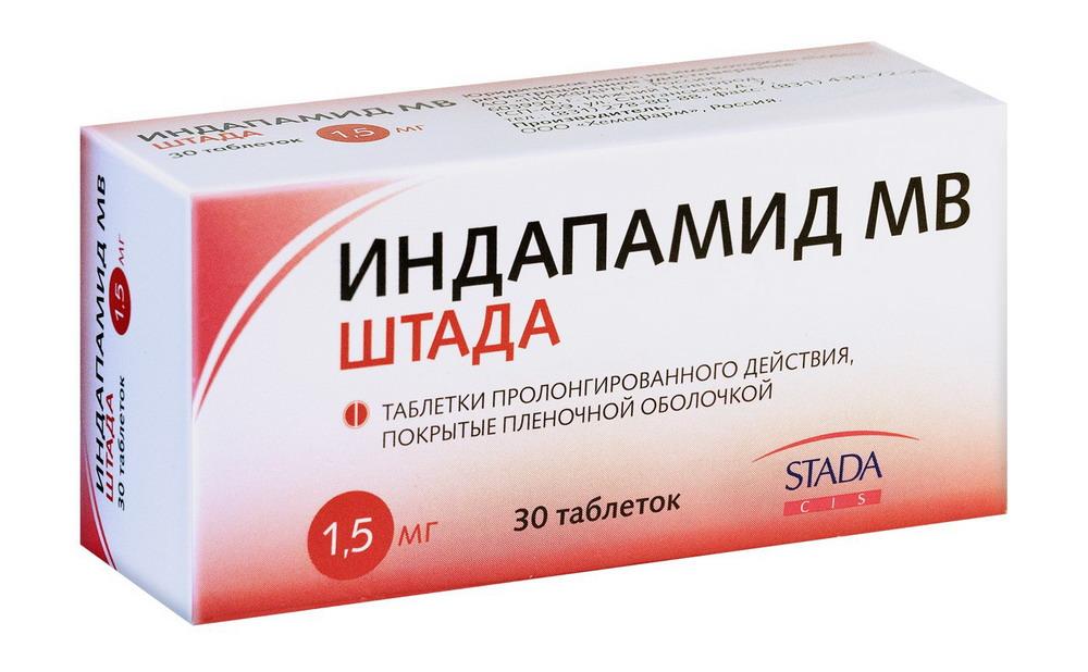 Индапамид МВ Штада таб. п/о пролонг 1.5мг №30