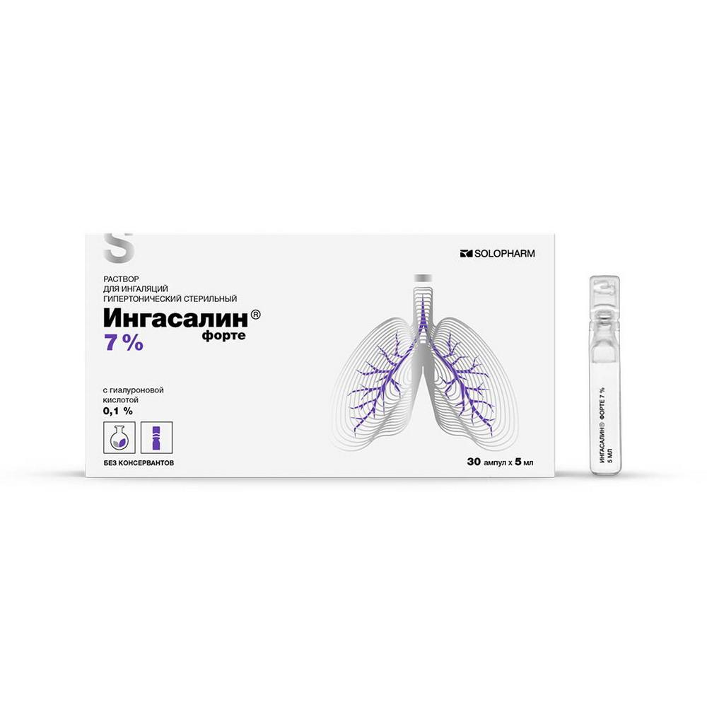 Ингасалин форте 7% гипертонический р-р д/ингаляций стерильный 5мл №30