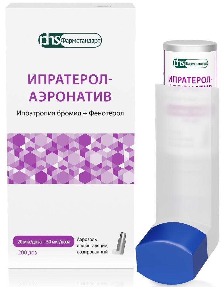 Ипратерол-Аэронатив аэрозоль 20мкг/доза+50мкг 200доз