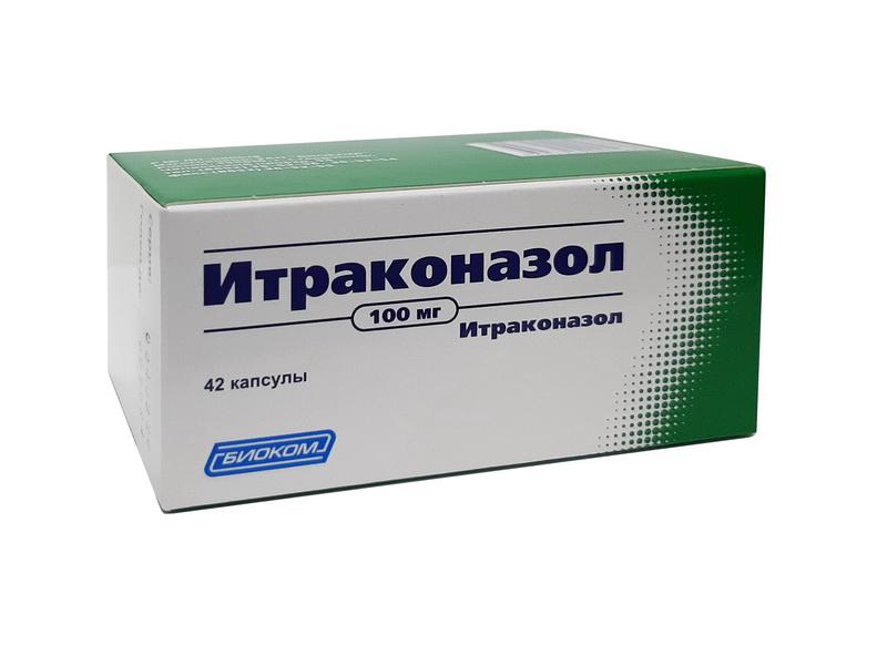 Итраконазол капс. 100мг №42