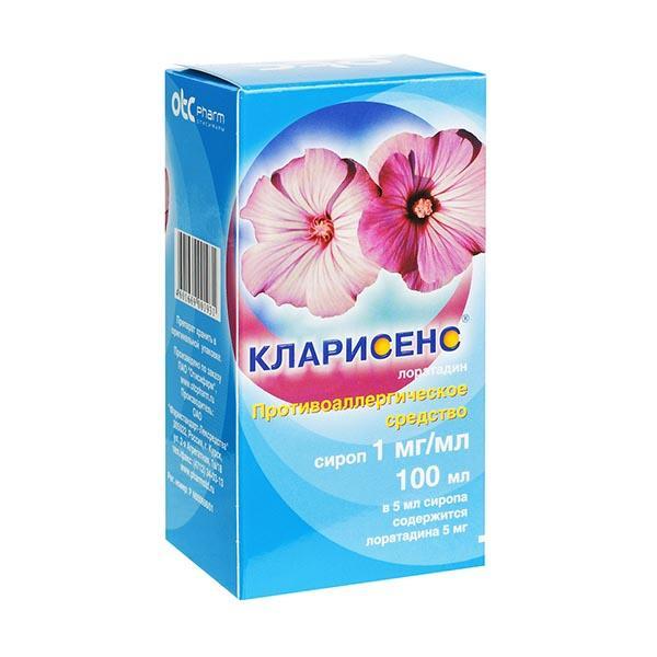 Кларисенс сироп 1мг/мл 100мл