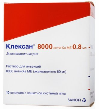 Клексан р-р для п/к шприц 80мг 0,8мл №10