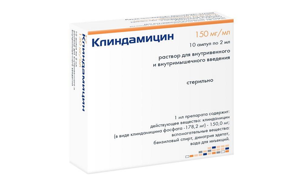 Клиндамицин р-р д/ин. 150мг/мл 2мл №10