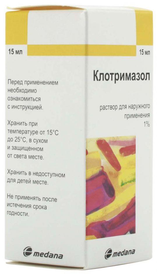 Клотримазол р-р наруж. 1% фл/кап.15мл