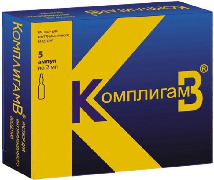 КомплигамВ р-р д/ин. 2мл №5