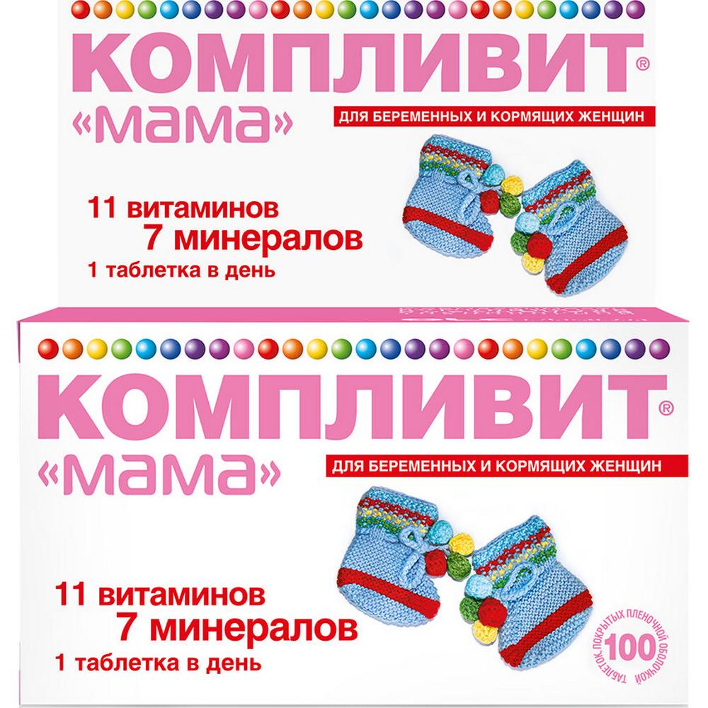 Компливит Мама таб. п.о №100