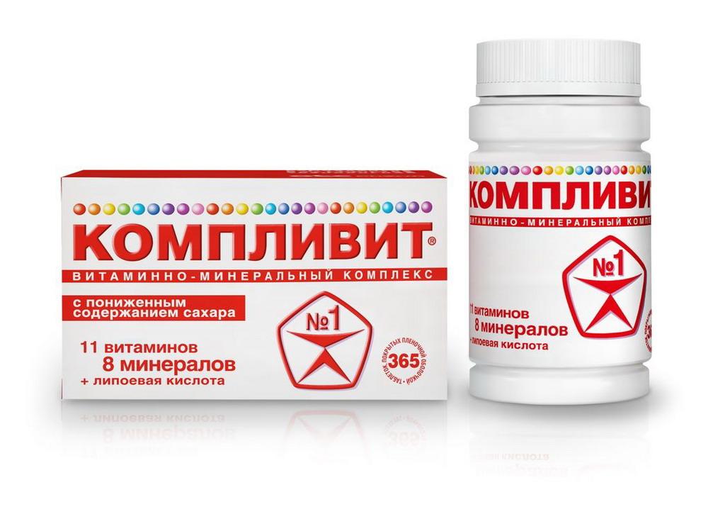 Компливит таб. п/о понижен сахар №365
