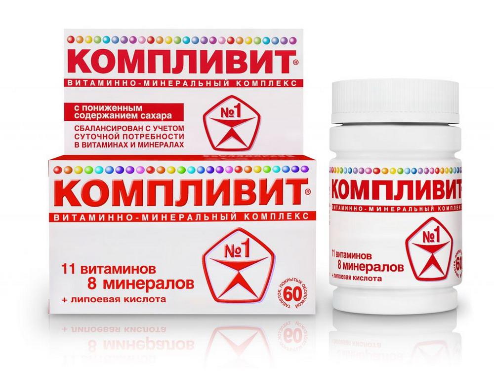 Компливит таб. п.о понижен сахар №60