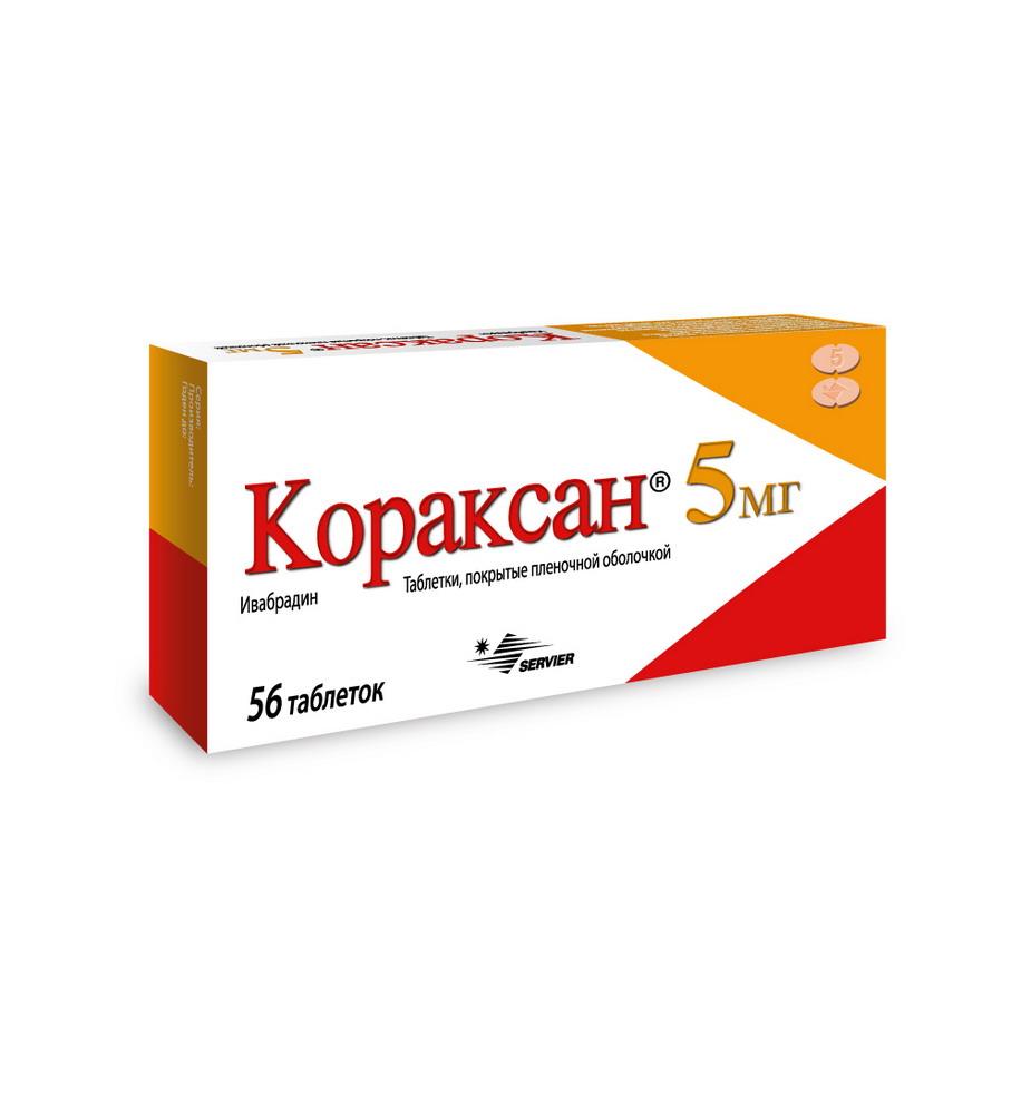 Кораксан таб. п/о 5мг №56