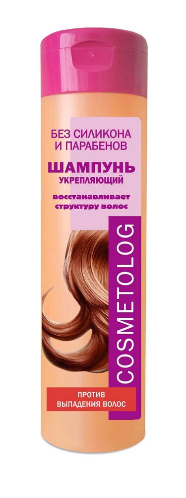 Косметолог Шампунь укрепляющий против выпадения волос 250мл