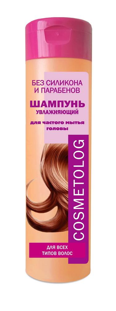 Косметолог Шампунь увлажняющий д/всех типов волос 250мл