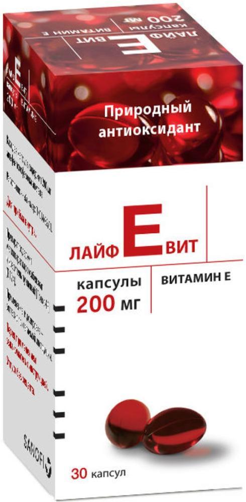 Лайфевит (витамин Е) капс. 200мг №30