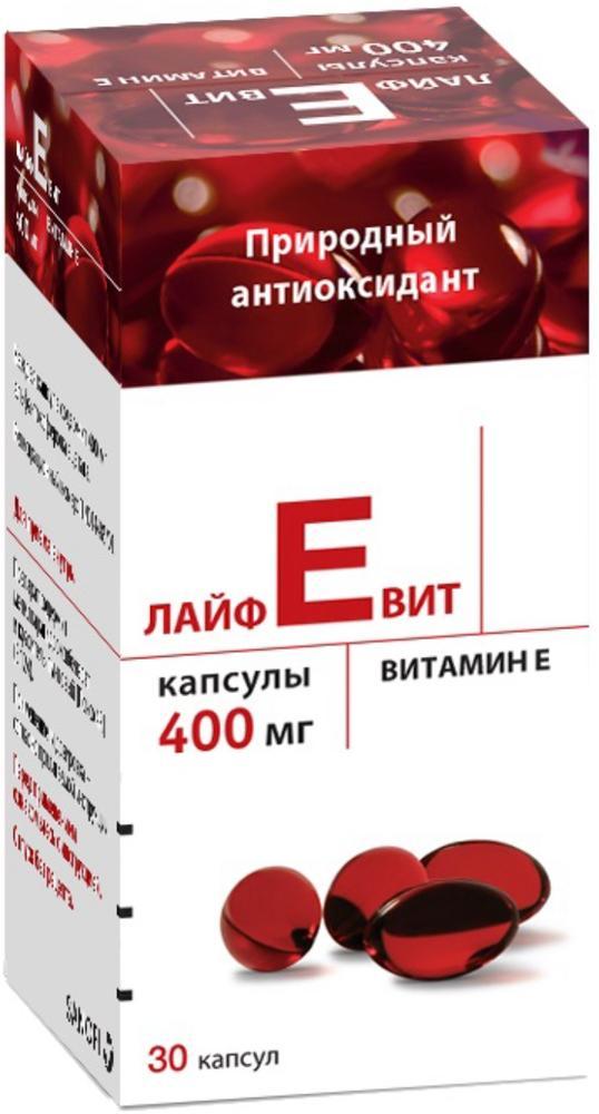 Лайфевит (витамин Е) капс. 400мг №30