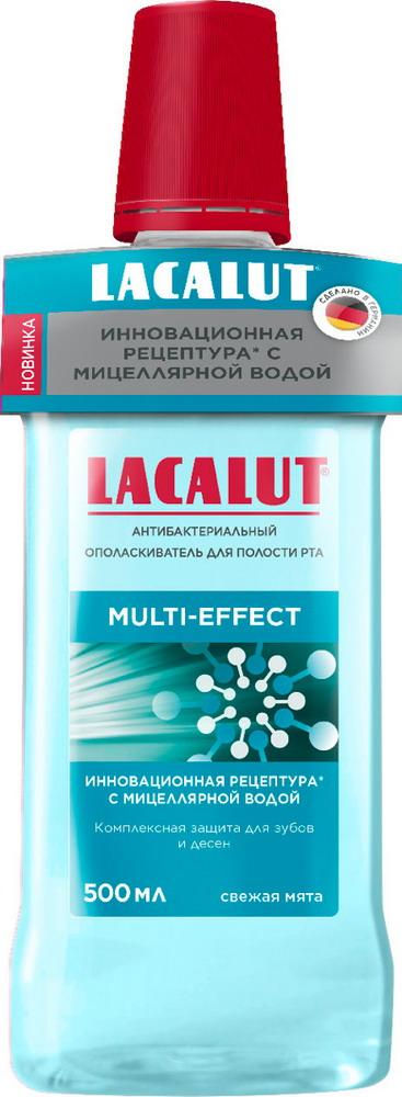 Лакалют Мульти-эффект ополаскиватель д/полости рта а/бактериальный 500мл