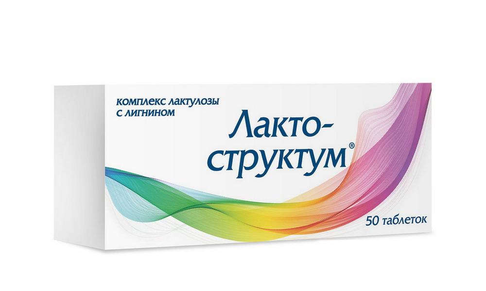 Лактоструктум таб. №50