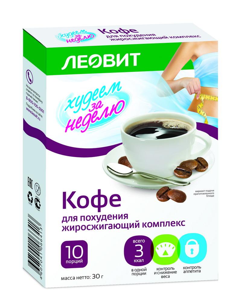 Леовит кофе д/похудения жиросжигающий комплекс пак. 3г №10