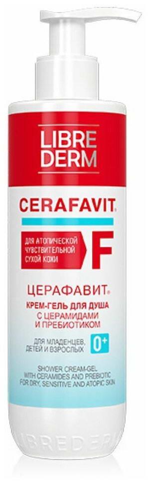 Либридерм Церафавит крем-гель д/душа с церамидами и пребиотиком 250мл