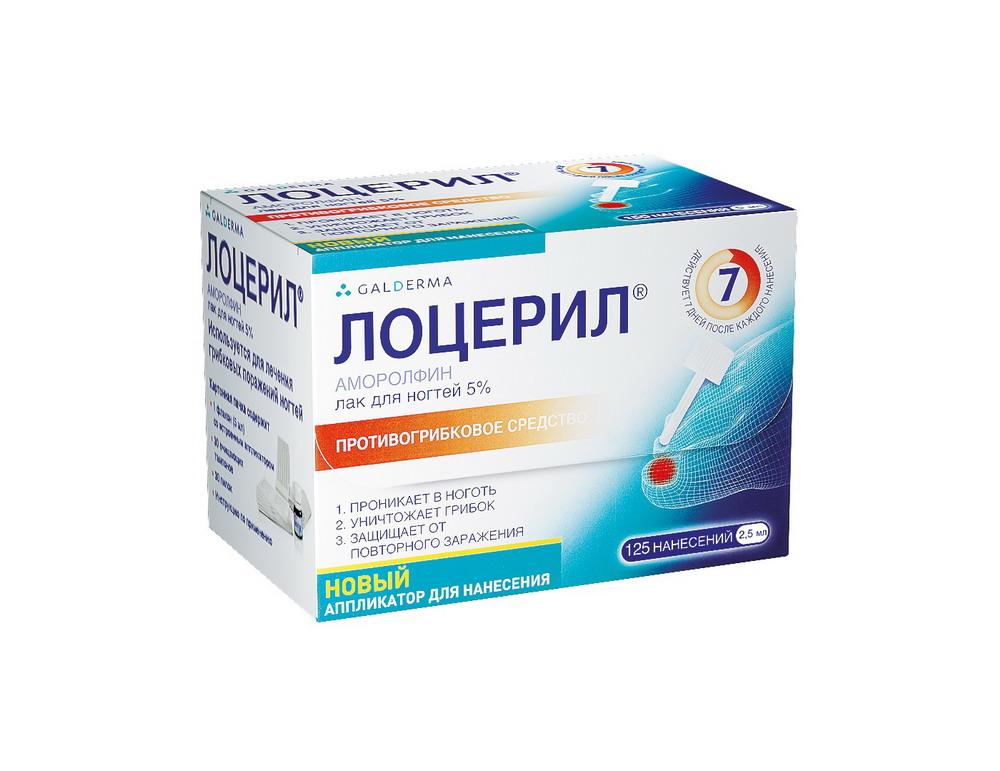 Лоцерил р-р наруж. 5% 2.5мл (лак)