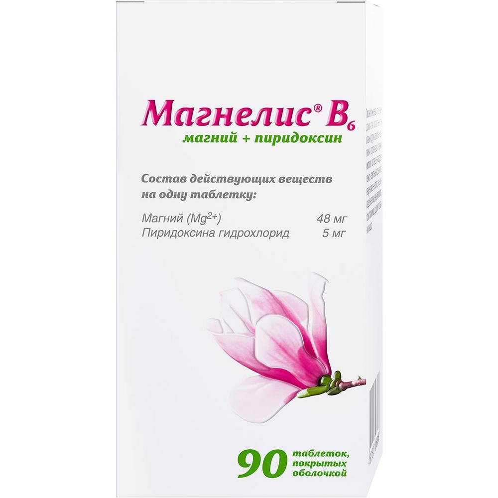 Магнелис B6 таб. п.о №90