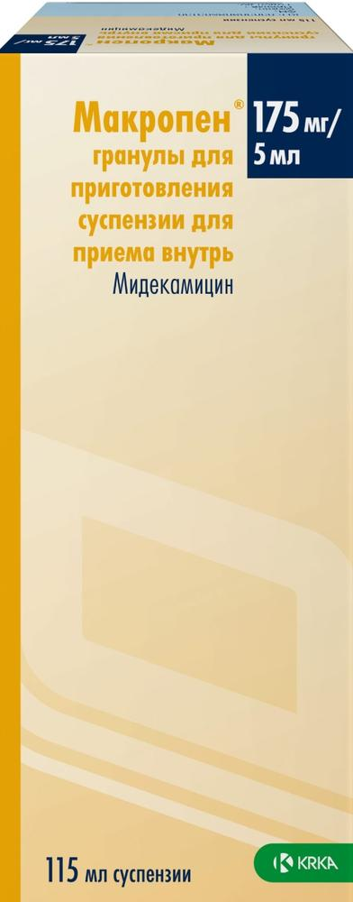 Макропен гранулы д/сусп. внутрь 175мг/5мл 20г