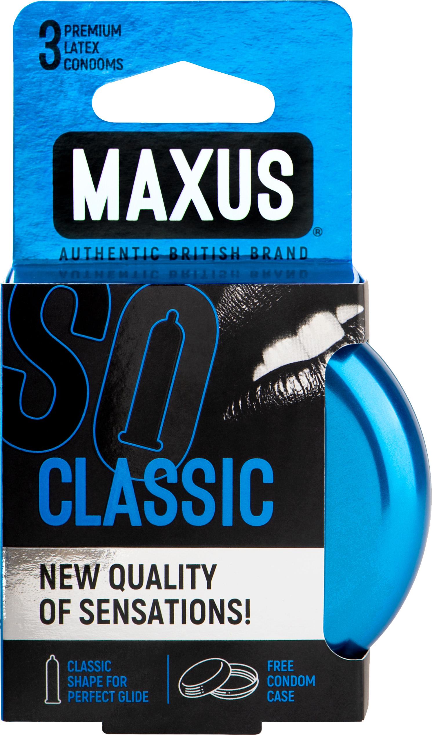 Максус презервативы №3 Классик