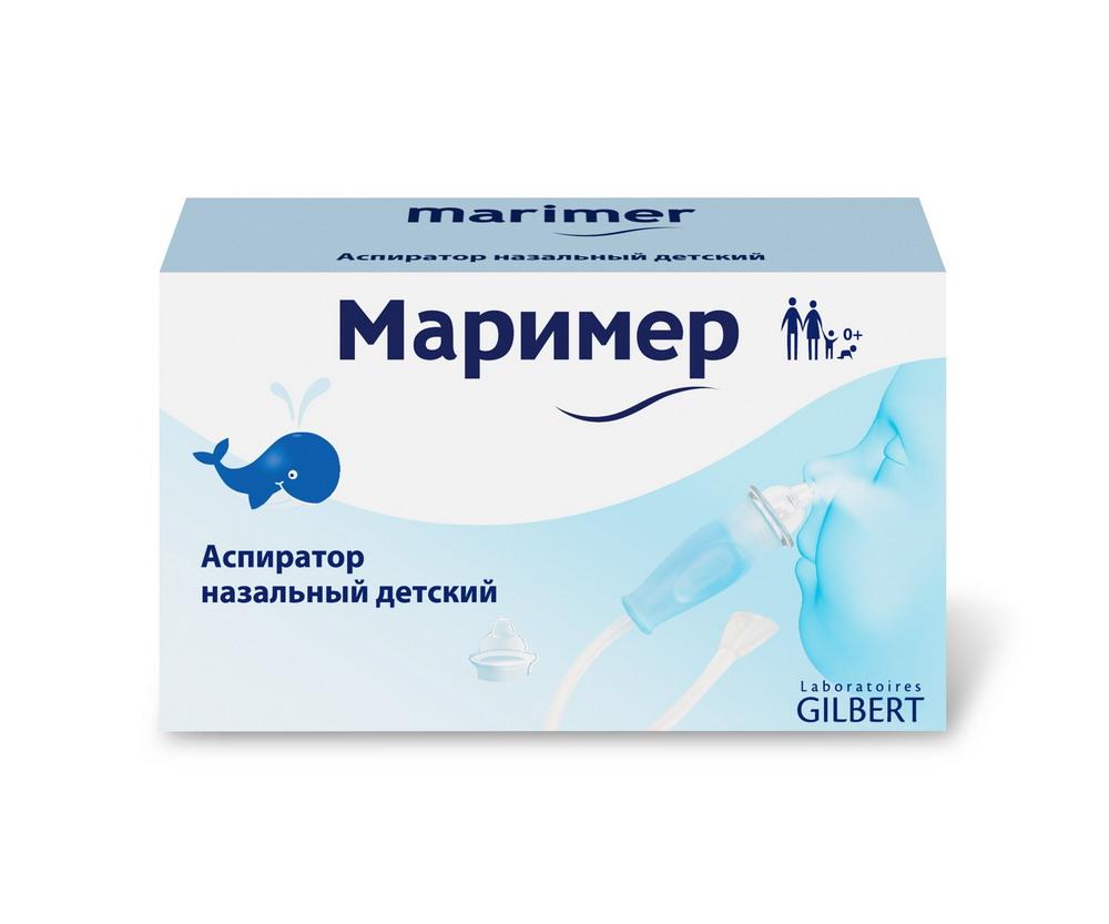 Маример Аспиратор назальный д/детей