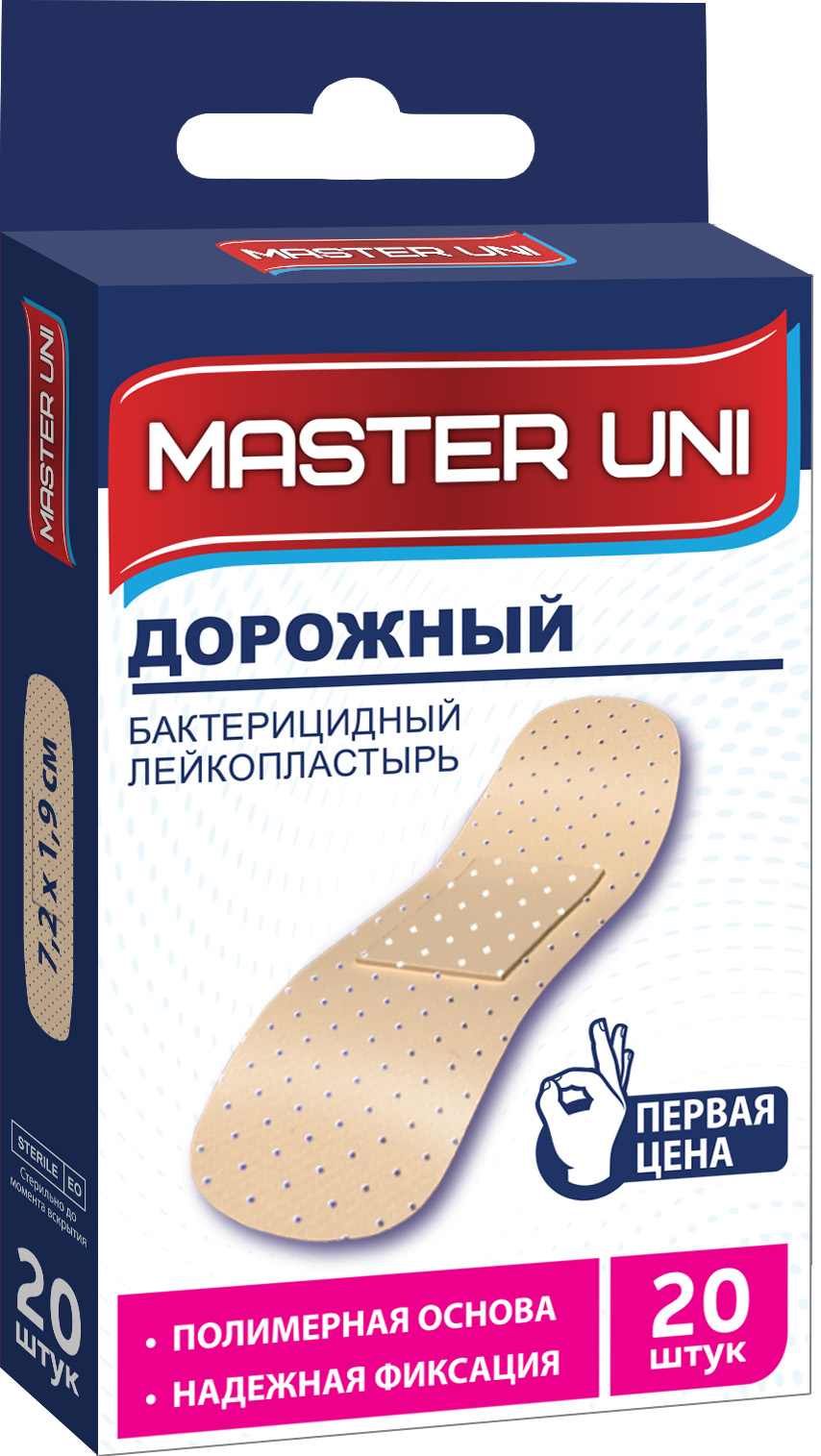 Мастер Юни л/пласт Дорожный бакт. полим №20