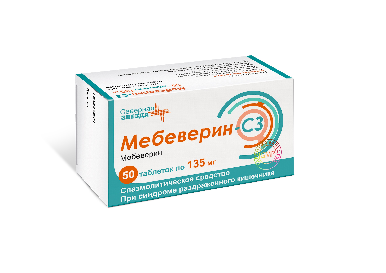 Мебеверин-СЗ таб.п/п/о 135мг №50