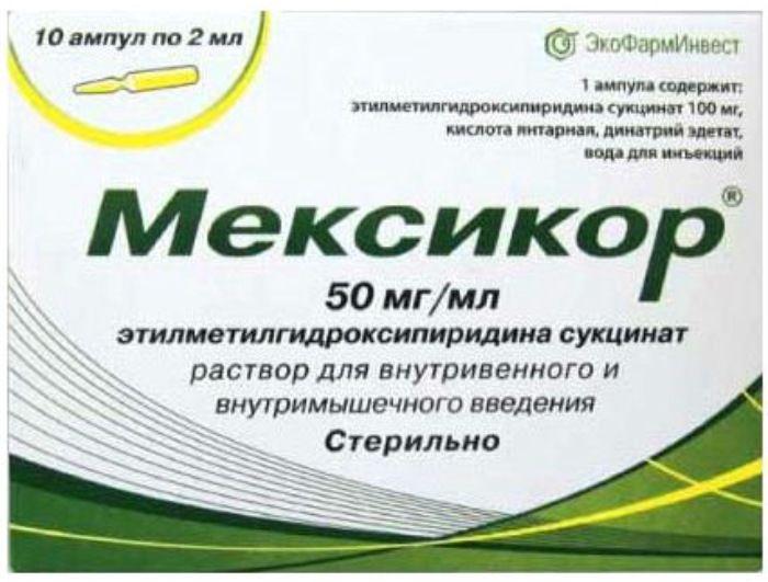 Мексикор р-р в/в и в/м 50мг/мл 2мл №10