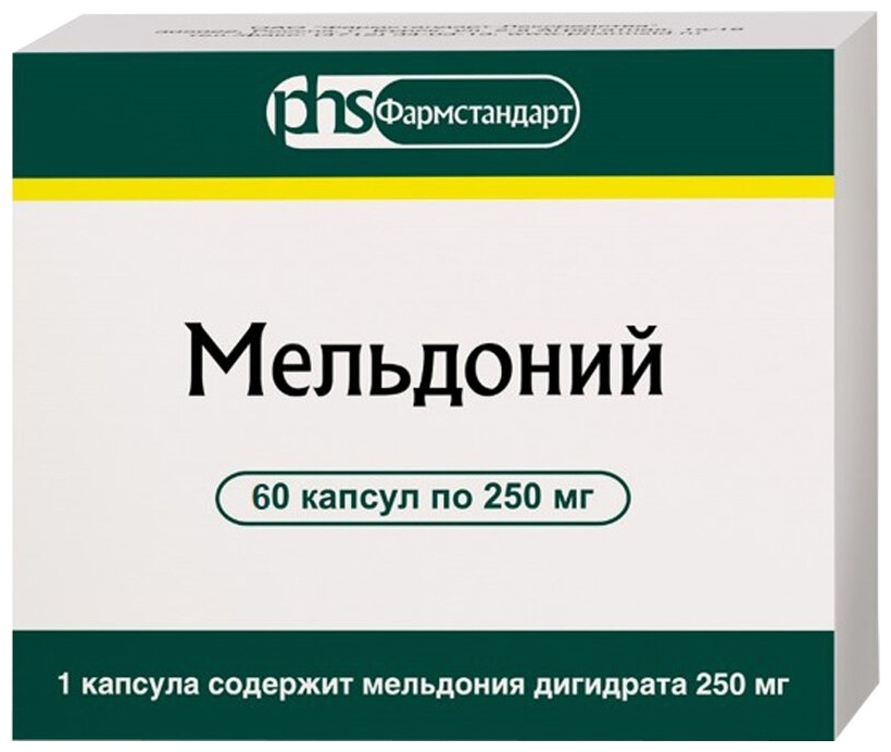 Мельдоний капс. 250мг №60