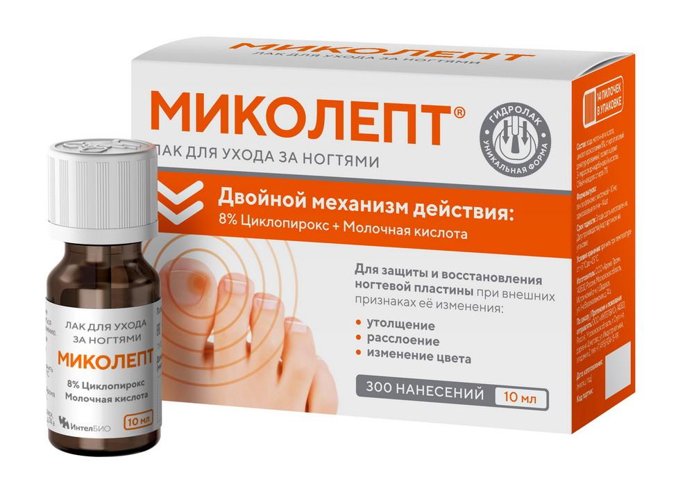 Миколепт лак д/ногтей противогрибковый 10мл