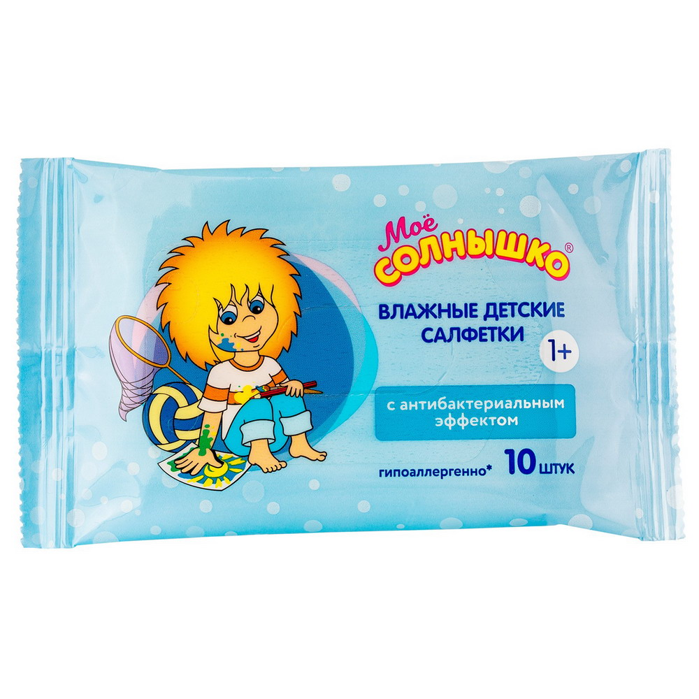 Мое солнышко салфетки влажные с антибакт.эффектом №10