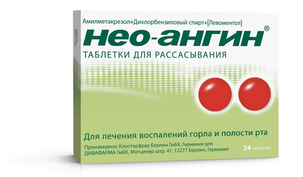 Нео-Ангин Н таб. д/рассас. с сахаром №24