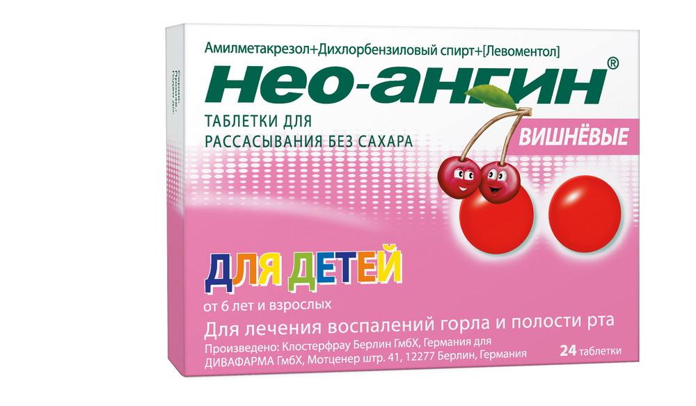 Нео-Ангин таб д/рассас. б/сахара Вишня №24