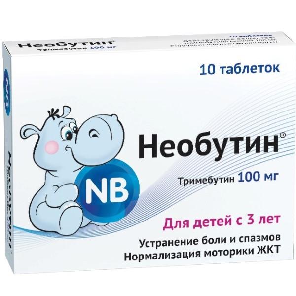 Необутин таб. 100мг №10