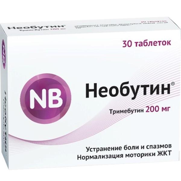 Необутин таб. 200 мг №30