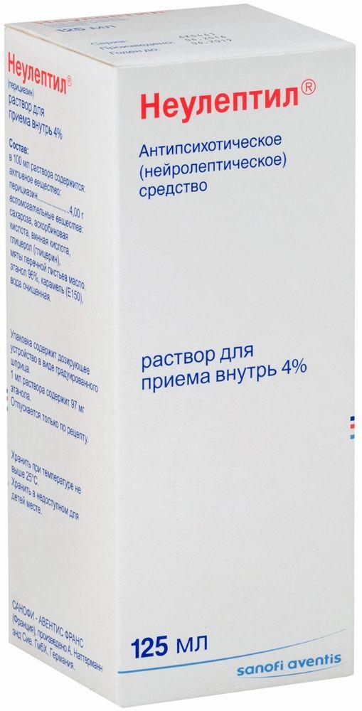 Неулептил р-р внутр 4% 125мл