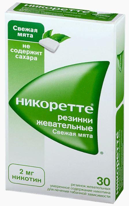 Никоретте Спрей д/мест. прим. 1мг/доза фруктово-мятный 150 доз №2