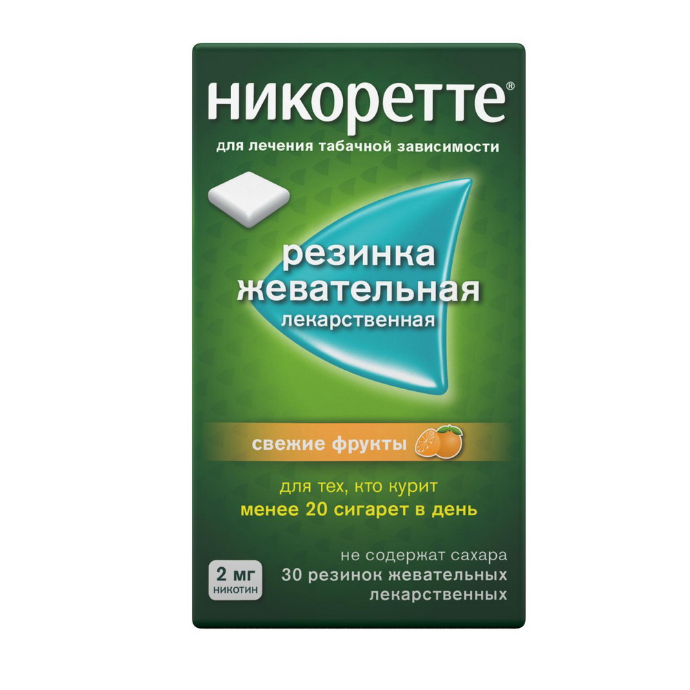 Никоретте таб. д/рас. п/п/о фрукты 2мг №20