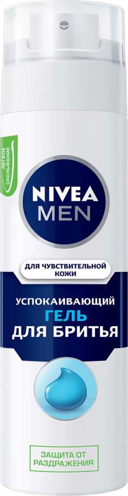 Нивея Фор Мен гель д/бритья д/чувствит. кожи 200мл