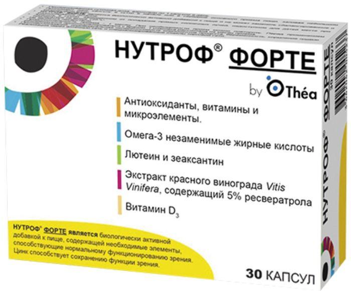Нутроф Форте капс. 802мг №30