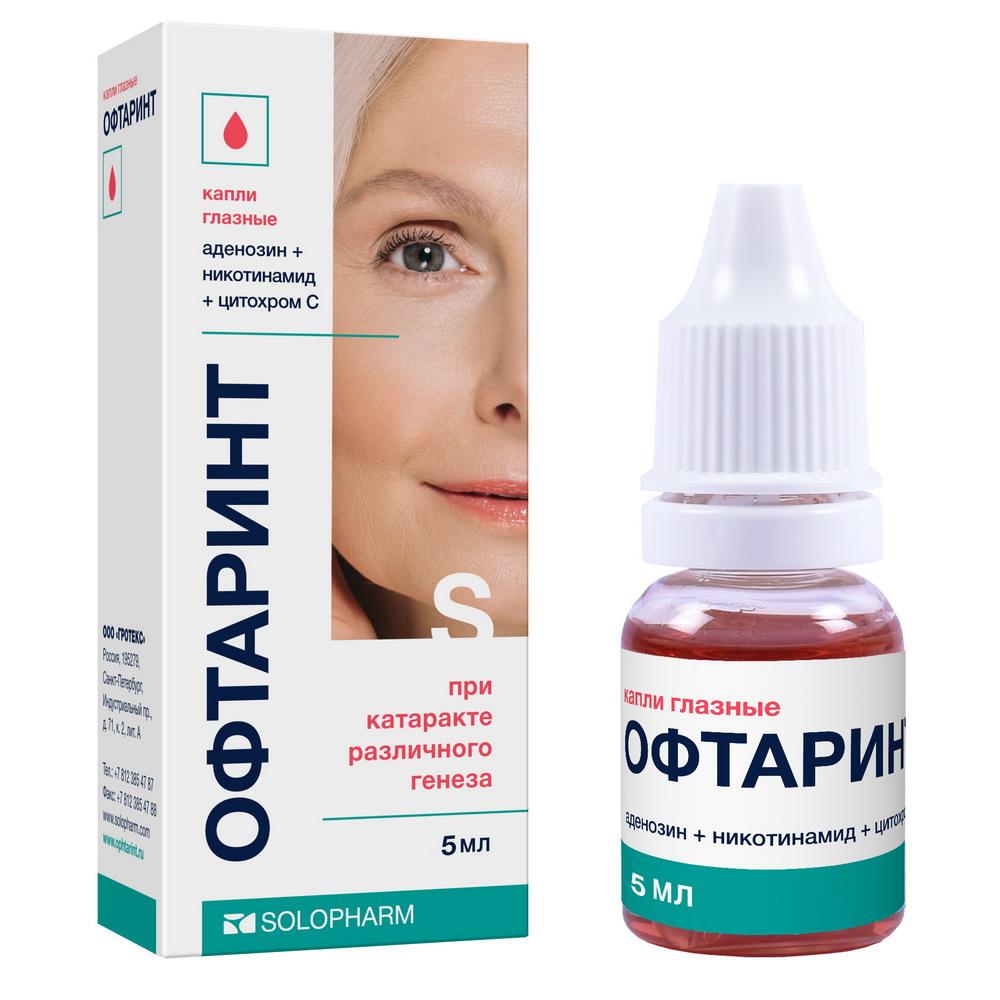Офтаринт гл. капли 0,1% 10 мл