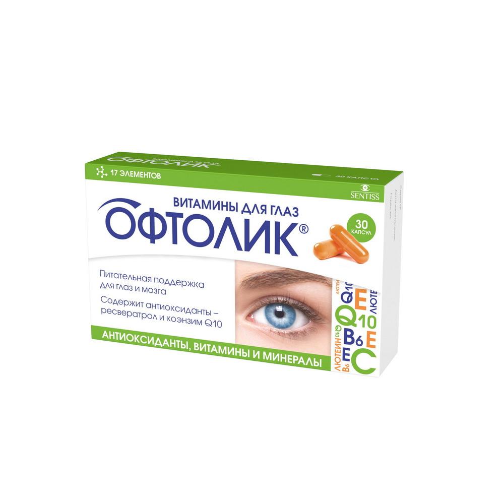 Офтолик витамины д/глаз капс. №30