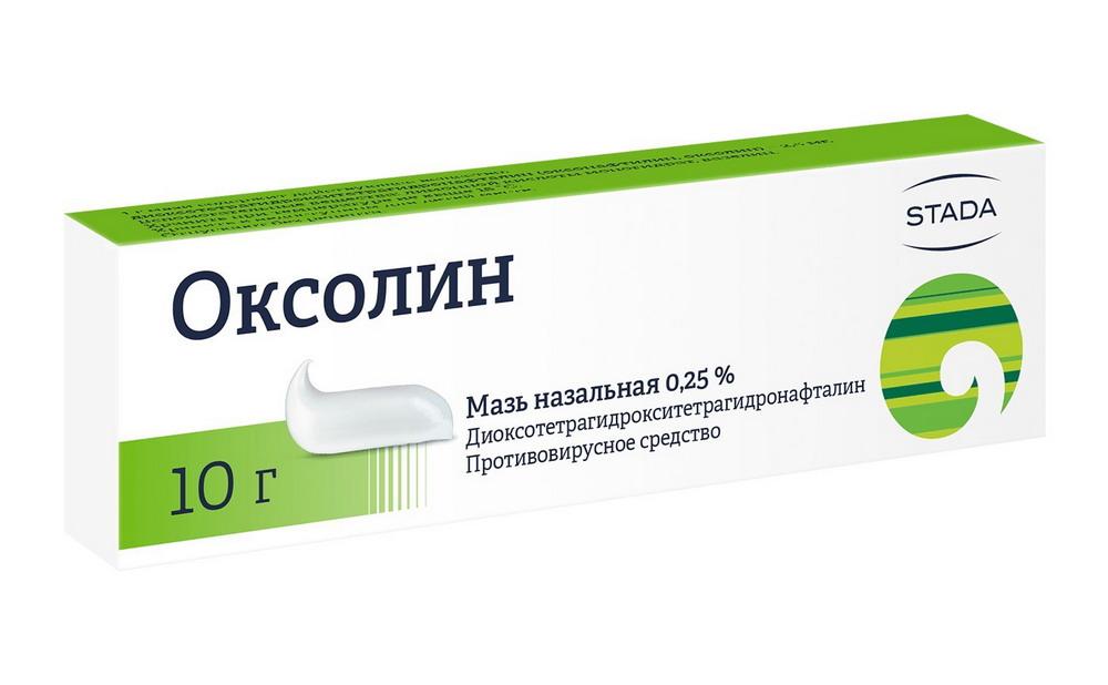 Оксолиновая мазь 0.25% 10г
